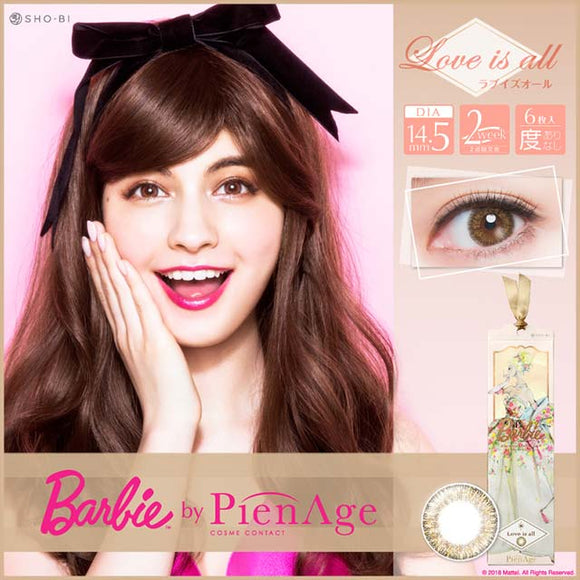 Barbie By PienAge 2 Week LoveIsAll - 小さい兎USAGICONTACTカラコン通販 | 日本美瞳 | Japanese Color Contact Lenses Shop