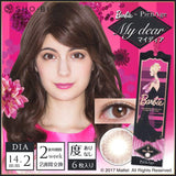 Barbie By PienAge 2 Week MyDear - 小さい兎USAGICONTACTカラコン通販 | 日本美瞳 | Japanese Color Contact Lenses Shop
