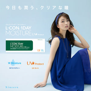 L-Con Moisture 1 Day - 小さい兎USAGICONTACTカラコン通販 | 日本美瞳 | Japanese Color Contact Lenses Shop