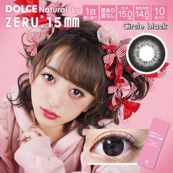 DOLCE Natural by ZERU 1 Day CircleBlack - 小さい兎USAGICONTACTカラコン通販 | 日本美瞳 | Japanese Color Contact Lenses Shop