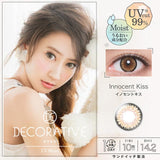 Decorative Eyes UV Moist 1 Day No2. InnocentKiss - 小さい兎USAGICONTACTカラコン通販 | 日本美瞳 | Japanese Color Contact Lenses Shop
