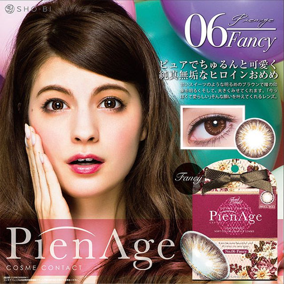 PienAge 1 Day No. 6 Fancy - 小さい兎USAGICONTACTカラコン通販 | 日本美瞳 | Japanese Color Contact Lenses Shop