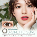 LuMia 1 Day 14.2 BrunetteOlive - 小さい兎USAGICONTACTカラコン通販 | 日本美瞳 | Japanese Color Contact Lenses Shop
