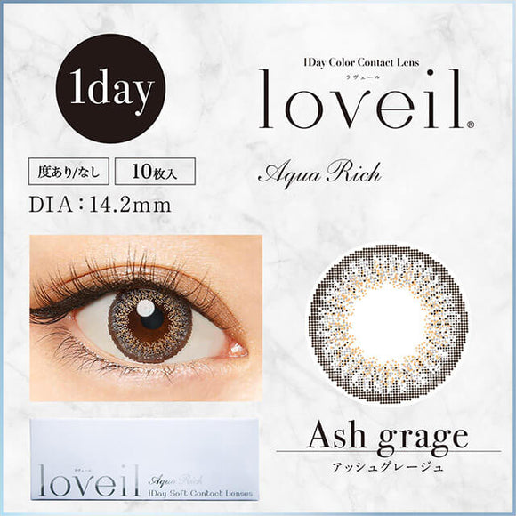 Loveil 1 Day AshGrege - 小さい兎USAGICONTACTカラコン通販 | 日本美瞳 | Japanese Color Contact Lenses Shop