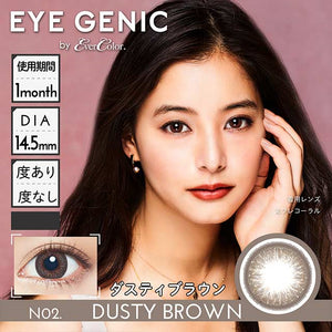 EYEGENIC Monthly N02. DustyBrown - 小さい兎USAGICONTACTカラコン通販 | 日本美瞳 | Japanese Color Contact Lenses Shop