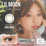 LILMOON Monthly SkinGrege - 小さい兎USAGICONTACTカラコン通販 | 日本美瞳 | Japanese Color Contact Lenses Shop