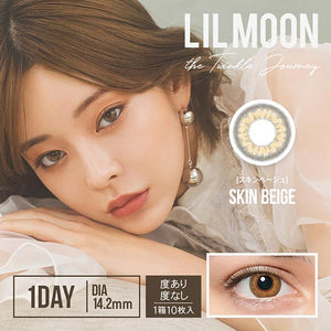 LILMOON 1 Day SkinBeige - 小さい兎USAGICONTACTカラコン通販 | 日本美瞳 | Japanese Color Contact Lenses Shop
