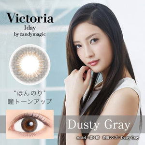 Victoria 1 Day DustyGray - 小さい兎USAGICONTACTカラコン通販 | 日本美瞳 | Japanese Color Contact Lenses Shop