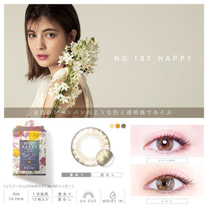 PienAge 1 Day 55% UV & Moist NO.107 Happy - 小さい兎USAGICONTACTカラコン通販 | 日本美瞳 | Japanese Color Contact Lenses Shop