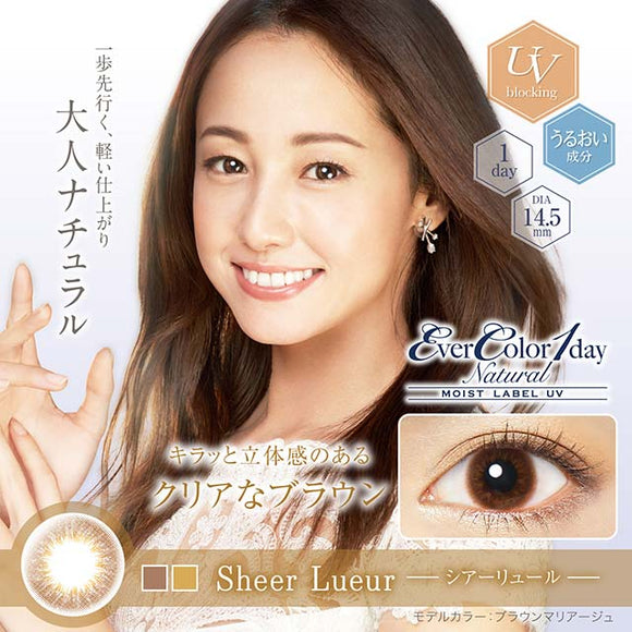 EverColor 1 Day Natural Moist Label UV ShearLueur - 小さい兎USAGICONTACTカラコン通販 | 日本美瞳 | Japanese Color Contact Lenses Shop
