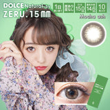 DOLCE Natural by ZERU 1 Day MochaAsh - 小さい兎USAGICONTACTカラコン通販 | 日本美瞳 | Japanese Color Contact Lenses Shop
