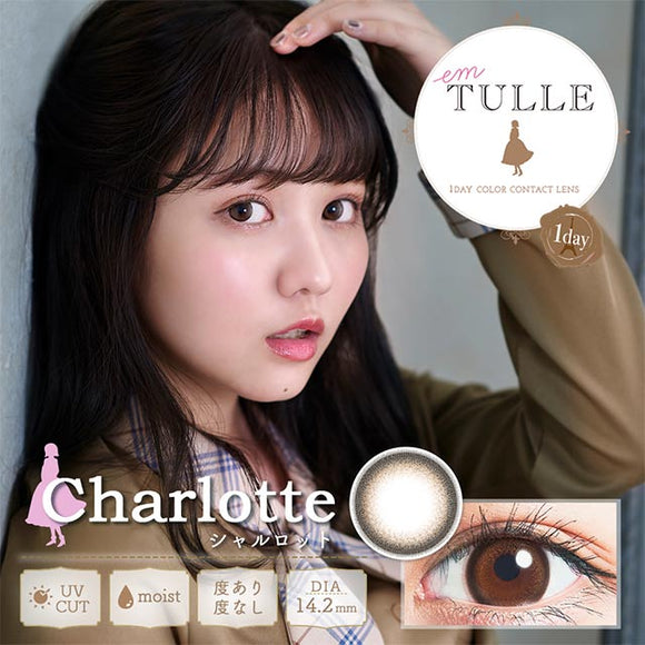 em Tulle 1 Day Charlotte - 小さい兎USAGICONTACTカラコン通販 | 日本美瞳 | Japanese Color Contact Lenses Shop