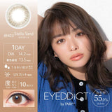 Eyeddict 1 Day StellaSand - 小さい兎USAGICONTACTカラコン通販 | 日本美瞳 | Japanese Color Contact Lenses Shop