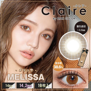 Claire by Max Color 1 Day Melissa - 小さい兎USAGICONTACTカラコン通販 | 日本美瞳 | Japanese Color Contact Lenses Shop