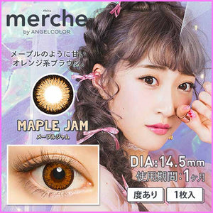 Merche Monthly 01.MapleJam - 小さい兎USAGICONTACTカラコン通販 | 日本美瞳 | Japanese Color Contact Lenses Shop