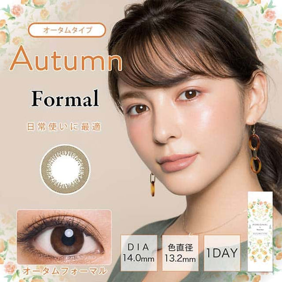 Personal 1 Day AutumnFormal - 小さい兎USAGICONTACTカラコン通販 | 日本美瞳 | Japanese Color Contact Lenses Shop