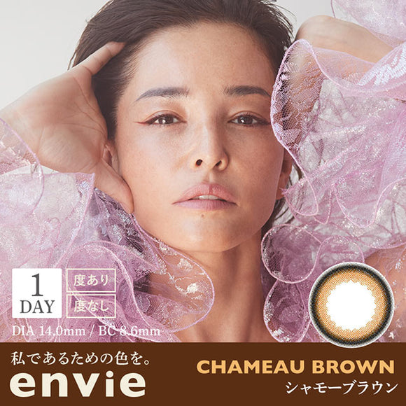 Envie 1 Day ChameauBrown - 小さい兎USAGICONTACTカラコン通販 | 日本美瞳 | Japanese Color Contact Lenses Shop