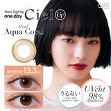 Neo Ciel UV 1 Day CielAquaCoral - 小さい兎USAGICONTACTカラコン通販 | 日本美瞳 | Japanese Color Contact Lenses Shop