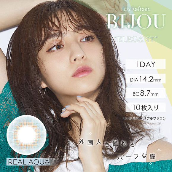 BIJOU 1 Day RealAqua - 小さい兎USAGICONTACTカラコン通販 | 日本美瞳 | Japanese Color Contact Lenses Shop