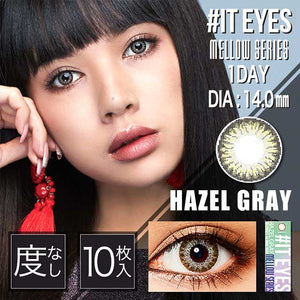 #IT EYES 1 Day HazelGray - 小さい兎USAGICONTACTカラコン通販 | 日本美瞳 | Japanese Color Contact Lenses Shop