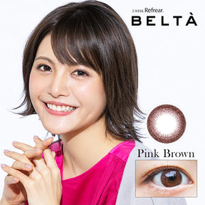 Belta 2 Week PinkBrown - 小さい兎USAGICONTACTカラコン通販 | 日本美瞳 | Japanese Color Contact Lenses Shop