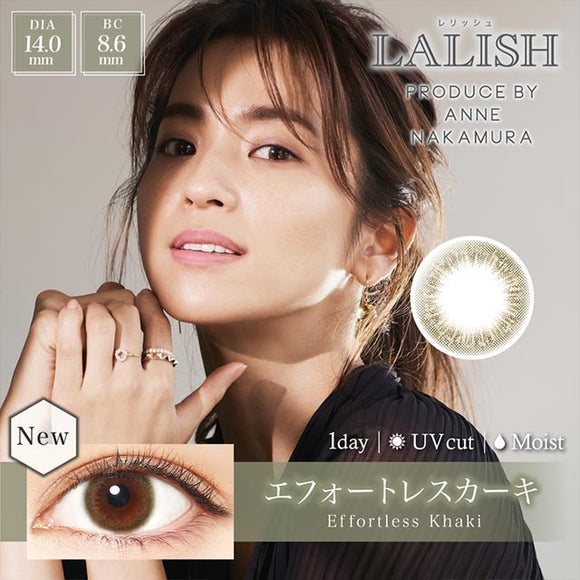 Lalish 1 Day EffortlessKhaki - 小さい兎USAGICONTACTカラコン通販 | 日本美瞳 | Japanese Color Contact Lenses Shop