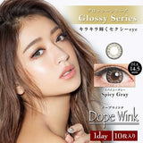 DopeWink 1 Day SpicyGray - 小さい兎USAGICONTACTカラコン通販 | 日本美瞳 | Japanese Color Contact Lenses Shop