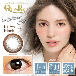QuoRe Natura Brown Black 14.0 - 小さい兎USAGICONTACTカラコン通販 | 日本美瞳 | Japanese Color Contact Lenses Shop