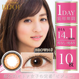 BIJOU 1 Day Brown 0 - 小さい兎USAGICONTACTカラコン通販 | 日本美瞳 | Japanese Color Contact Lenses Shop