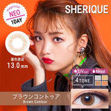 SHERIQUE 1 Day BrownContour - 小さい兎USAGICONTACTカラコン通販 | 日本美瞳 | Japanese Color Contact Lenses Shop