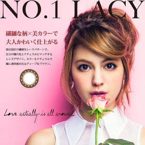 PienAge 1 Day No.1 Lacy - 小さい兎USAGICONTACTカラコン通販 | 日本美瞳 | Japanese Color Contact Lenses Shop