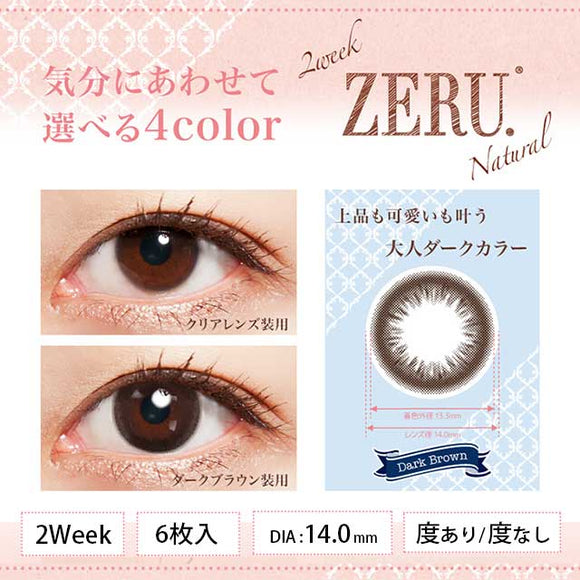 Ruthchiffon Zeru Natural 2 Week Dark Brown - 小さい兎USAGICONTACTカラコン通販 | 日本美瞳 | Japanese Color Contact Lenses Shop