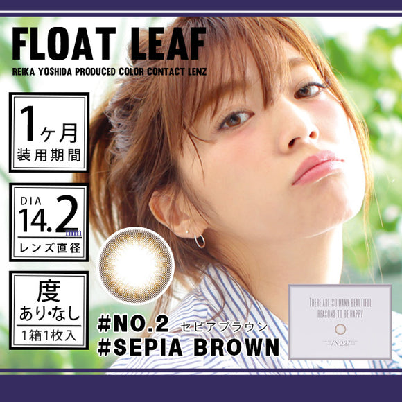 Float Leaf Monthly SepiaBrown - 小さい兎USAGICONTACTカラコン通販 | 日本美瞳 | Japanese Color Contact Lenses Shop