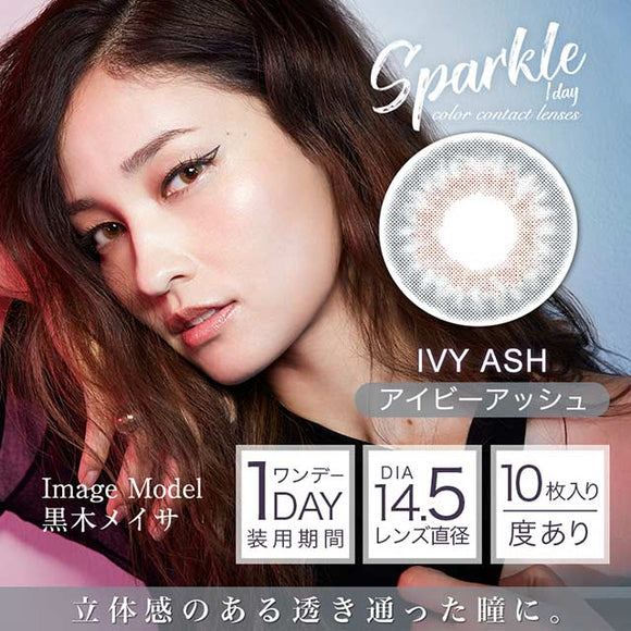Givre Sparkle 1 Day IvyAsh - 小さい兎USAGICONTACTカラコン通販 | 日本美瞳 | Japanese Color Contact Lenses Shop
