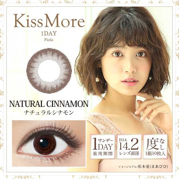 Kiss More Fiola 1 Day NaturalCinnamon - 小さい兎USAGICONTACTカラコン通販 | 日本美瞳 | Japanese Color Contact Lenses Shop