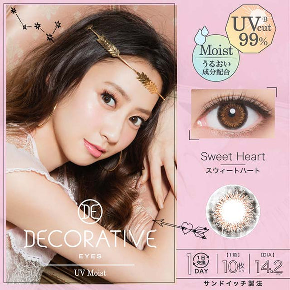Decorative Eyes UV Moist 1 Day No3. SweetHeart - 小さい兎USAGICONTACTカラコン通販 | 日本美瞳 | Japanese Color Contact Lenses Shop