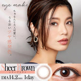 Eye Make 1 Day SheerBrown - 小さい兎USAGICONTACTカラコン通販 | 日本美瞳 | Japanese Color Contact Lenses Shop