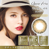 QuoRe 1 Day MilkyBeige - 小さい兎USAGICONTACTカラコン通販 | 日本美瞳 | Japanese Color Contact Lenses Shop