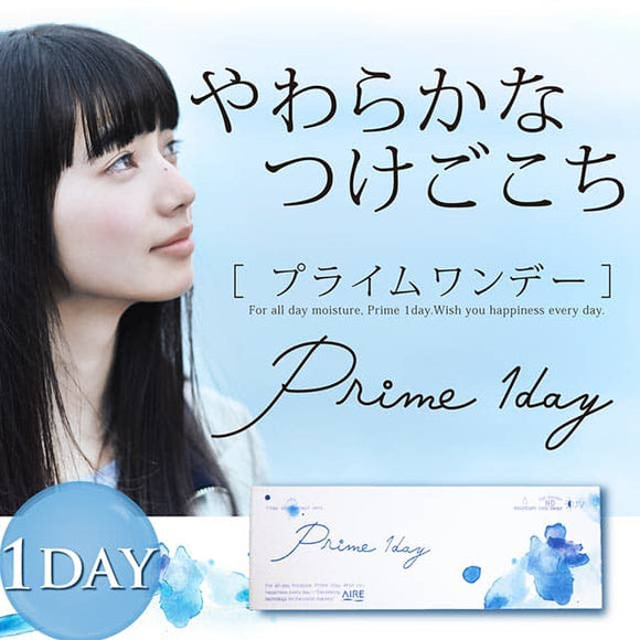 Prime 1 Day - 小さい兎USAGICONTACTカラコン通販 | 日本美瞳 | Japanese Color Contact Lenses Shop