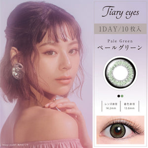 Tiary Eyes 1 Day PaleGreen - 小さい兎USAGICONTACTカラコン通販 | 日本美瞳 | Japanese Color Contact Lenses Shop