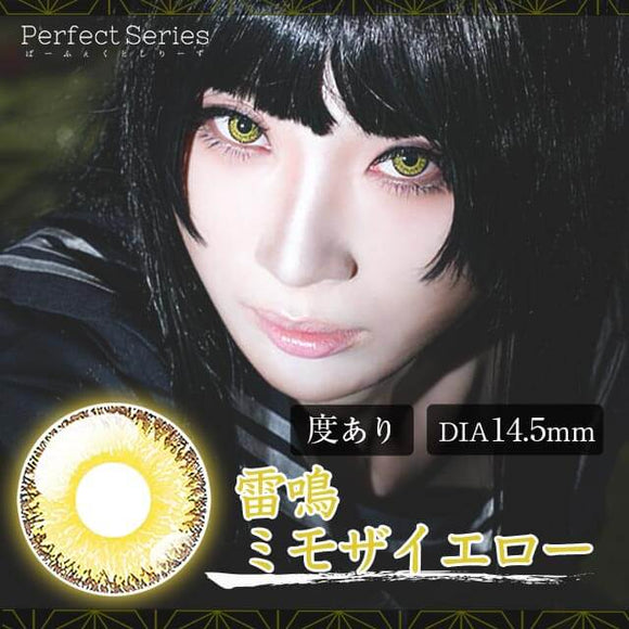 PerfectSeries 1 Day 皐月ミント - 小さい兎USAGICONTACTカラコン通販 | 日本美瞳 | Japanese Color Contact Lenses Shop