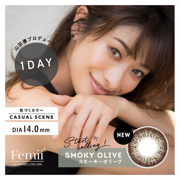 Femii 1 Day SmokyOlive - 小さい兎USAGICONTACTカラコン通販 | 日本美瞳 | Japanese Color Contact Lenses Shop