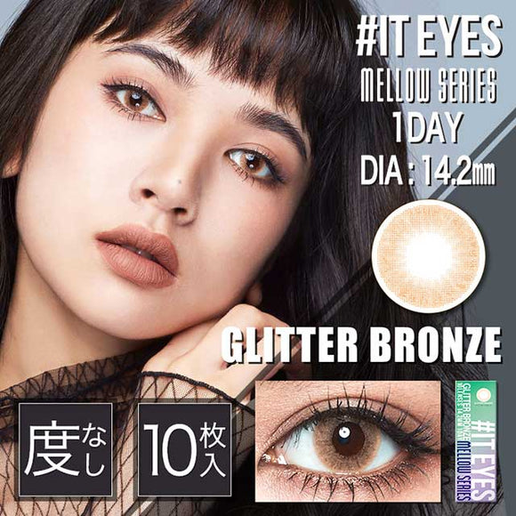 #IT EYES 1 Day GlitterBronze - 小さい兎USAGICONTACTカラコン通販 | 日本美瞳 | Japanese Color Contact Lenses Shop
