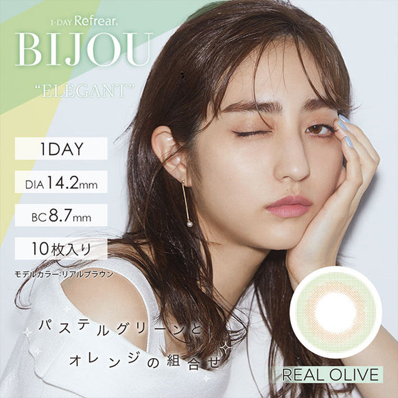 BIJOU 1 Day RealOlive - 小さい兎USAGICONTACTカラコン通販 | 日本美瞳 | Japanese Color Contact Lenses Shop