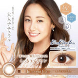 EverColor 1 Day Natural Moist Label UV InnocentGlam - 小さい兎USAGICONTACTカラコン通販 | 日本美瞳 | Japanese Color Contact Lenses Shop