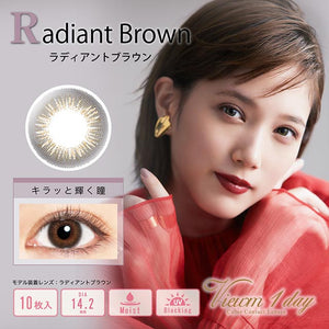 Viewm 1 Day RadiantBrown - 小さい兎USAGICONTACTカラコン通販 | 日本美瞳 | Japanese Color Contact Lenses Shop