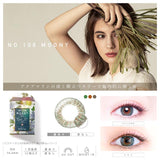 PienAge 1 Day 55% UV & Moist NO.108 Moony - 小さい兎USAGICONTACTカラコン通販 | 日本美瞳 | Japanese Color Contact Lenses Shop