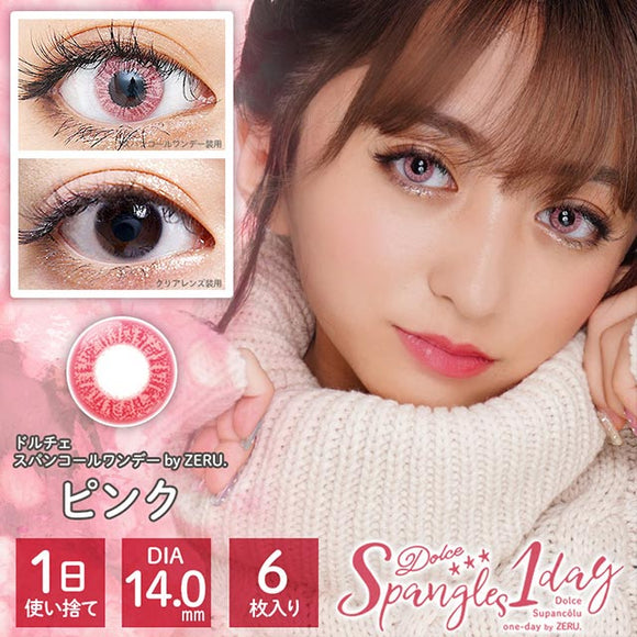 DOLCE Spangles 1 Day by ZERU Pink - 小さい兎USAGICONTACTカラコン通販 | 日本美瞳 | Japanese Color Contact Lenses Shop