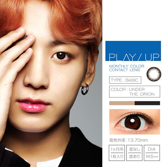 PlayUp Monthly UnderTheOrion - 小さい兎USAGICONTACTカラコン通販 | 日本美瞳 | Japanese Color Contact Lenses Shop