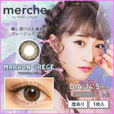 Merche Monthly 04.MarronGrege - 小さい兎USAGICONTACTカラコン通販 | 日本美瞳 | Japanese Color Contact Lenses Shop